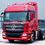 Foton-Daimler-Auman-GTL