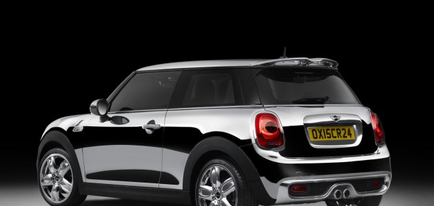 MINI three-door hatch Chrome Line Exterior Deluxe 7